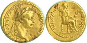 14-37年 古代ローマ帝国 ティベリウス アウレウス金貨