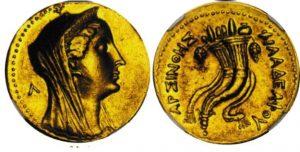 Ptolemaic Kingdom Arsinoe