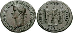 カリグラ セステルティウス青銅貨