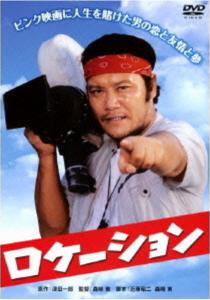 西田敏行 DVD